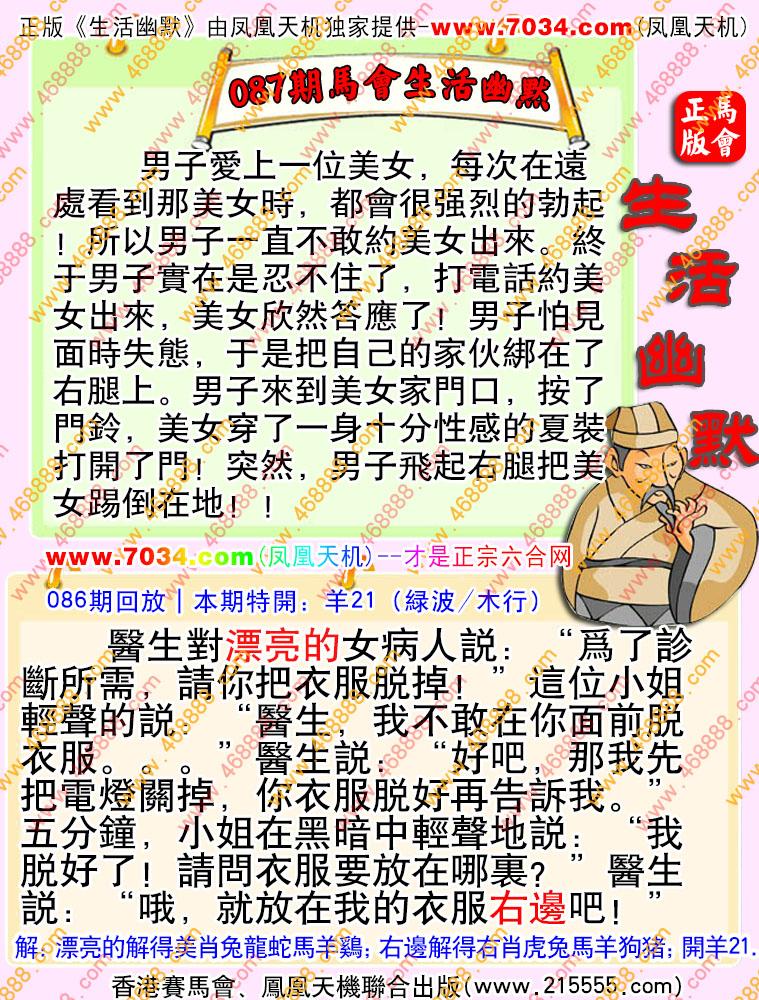 零零八_782008.com六合论坛挂牌彩图